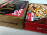 「アサムラサキ多幸たこめしの素」はインスタントっぽさなしで本格的な味だった!リピート決定~の画像(1枚目)
