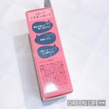 株式会社ペリカン石鹸:米麹まるごとねり込んだ洗顔石けん ①の画像(4枚目)