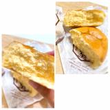 八天堂 くりーむパンの画像(4枚目)