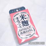 株式会社ペリカン石鹸:米麹まるごとねり込んだ洗顔石けん ①の画像(1枚目)