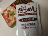 「アサムラサキ多幸たこめしの素」はインスタントっぽさなしで本格的な味だった!リピート決定~の画像(3枚目)