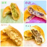 八天堂 くりーむパンの画像(5枚目)