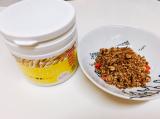 「スーパー酵素ファースト粉末(250g)ボトル入り☆」の画像(6枚目)