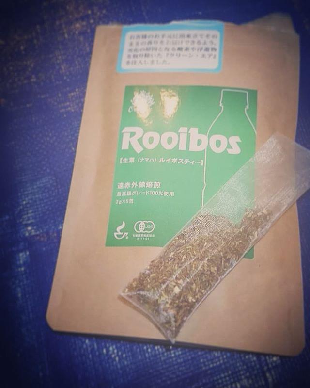 口コミ投稿:毎日飲んでる大好きルイボスティー。日本茶製法でつくられたオーガニックの生葉(ナ…