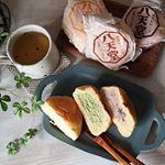 八天堂さん(@hattendo_official )さんのプレミアムフローズンくりーむパン。.🍀カスタード、生クリーム、チョコレート、抹茶、小豆。小豆に興味があり楽しみにしてました。…のInstagram画像