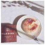 ︎︎◌︎︎◌今日の3時のスイーツタイム𖠚ᐝ︎︎◌創業昭和8年の歴史ある『八天堂』サンの『フレンチトースト』💗︎︎◌︎︎◌包装紙から取り出してレンジでチンしたら完成!…のInstagram画像