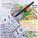🌸テクいらずでパウダー仕上がり🌸୨୧┈┈┈┈┈┈┈┈┈┈┈┈୨୧PLAY ON MAKE ( @playonmake )ブロウリストペンシル全3色…のInstagram画像