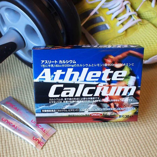 口コミ投稿:体のコンディションを整えるのに不可欠なカルシウムを効率的に摂取できちゃう【アス…