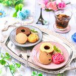 *****@thespecialtyshop_baumkuchen さんからのご依頼で頂いた焼き菓子、バームクーヘンセット❣️*1、2枚目のはパティスリー・ドルチェ8C❣️…のInstagram画像