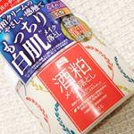 #ワフードメイド#酒粕メイク落とし#酒粕#酒かす#メイク落とし#クレンジング#日本酒#米ぬかオイルワフードメイドさんの酒粕メイク落としを使用中。とろ~りとしたペ…のInstagram画像