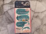 〖ペリカン石鹸〗くすみを洗う米麹まるごとねり込んだ洗顔石けん①の画像(2枚目)