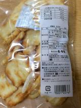 「【株式会社もち吉】虎焼き サラダ」の画像(2枚目)