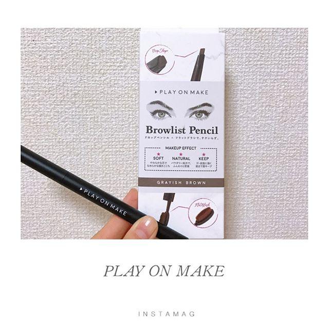 口コミ投稿:💄.『 PLAY ON MAKE 』.ペンシルタイプだけど芯が柔らかくて描きやすい🤝ドロップ型💧に…