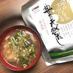 .からし菜🌿北あかり🥔大根🌱油揚げ🦊わかめ庄内麩@kanesa.organic の味噌🏺.#豊の天然だし#お味噌汁#天然だしのニッコーフーズ#monipla#nik…のInstagram画像