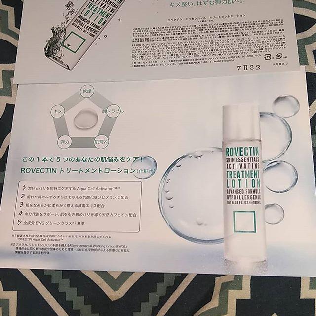 口コミ投稿:ロベクチン エッセンシャル トリートメントローションとろみのある化粧水。肌に浸透…