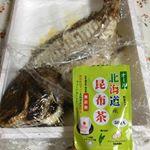 ❤️オール北海道産昆布茶❤️✨378円(税込)✨ 早速使って見ました。粉末で溶けやすいそのまま水やお湯に溶かして飲んでも美味しい昆布茶でも今回は🐟鯛茶漬け🐟昆布茶と…のInstagram画像
