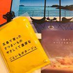 長崎の五島で育ったさつまいものやさしくて濃厚なごといもポタージュを頂きました🍠かわいいボックスに入って届いたので、テンションが上がります。レンジでパックのまま1分程度チンしてお皿に移す…のInstagram画像