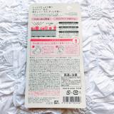 口コミ:モニプラ当選商品♡メイクカバーうるおいモイストスキンの画像(2枚目)