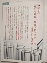 「§ 疲労対策&エイジングケアの決定版【イミダペプチドQ10】 §」の画像(14枚目)