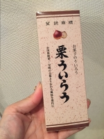美食備忘録 2019.11 松坂牛: くみたろうの カラフルな日々 シーズン2の画像(2枚目)