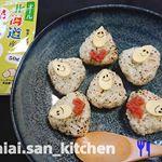 🍙👇おにぎりアクション2019.#おいしいおにぎり#フーディーテーブル #OnigiriAction@tablefor2_official@foodietable.jp.…のInstagram画像