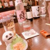 飲み会の強い味方♡の画像(1枚目)