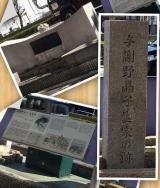 ぶらり~堺文化材特別公開 見て歩きの画像(7枚目)