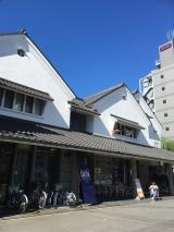 「ぶらり~堺文化材特別公開 見て歩き」の画像(10枚目)