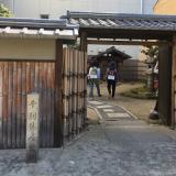 ぶらり~堺文化材特別公開 見て歩きの画像(5枚目)