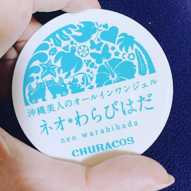 口コミ投稿:ジェルクリームが何とも塗り心地が良くて凄く良かったです!! #チュラコス #ネオわ…
