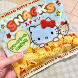 「♡キティ活・サンリオ当たりくじ♡」の画像(6枚目)