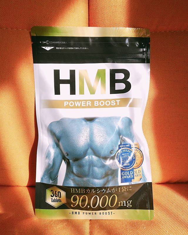 口コミ投稿:HMBパワーブースト、夫が筋トレのお供に愛用中😳痩せているけど中々筋肉がつかないの…