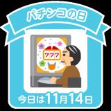 アサムラサキ 炊き込みご飯の素 たこ飯  2合炊きなので手軽に豪華でおいしくいただけるの画像(8枚目)