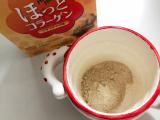 粉末清涼飲料【ほっとコラーゲン〈マサラチャイ味〉】★レポの画像(5枚目)