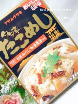 アサムラサキ 炊き込みご飯の素 たこ飯  2合炊きなので手軽に豪華でおいしくいただけるの画像(2枚目)