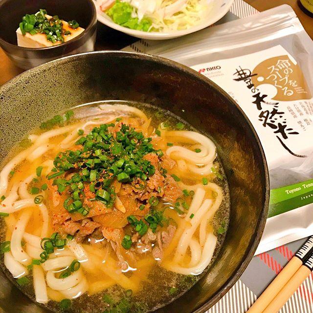 口コミ投稿:_______Beef udon noodles for dinner☺️🍜_______夜は寒くなってきた今日この頃。アツ…