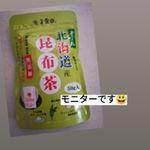 #玉露園 #オール北海道産昆布茶 #こんぶ茶 #ドライマウス #KOMBUCHA #monipla #gyokuroen_fanモニターです😊玉露園さんの昆布茶を豆乳カレーライスと…のInstagram画像