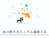 八天堂 プレミアムフローズンくりーむパンの画像(4枚目)