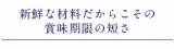 八天堂 プレミアムフローズンくりーむパンの画像(2枚目)