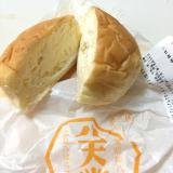 八天堂 プレミアムフローズンくりーむパンの画像(10枚目)