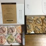 八天堂 プレミアムフローズンくりーむパンの画像(6枚目)