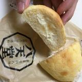八天堂 プレミアムフローズンくりーむパンの画像(11枚目)