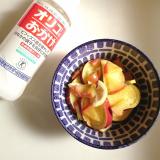 「*さつまいもとりんごのレモン煮*」の画像(7枚目)