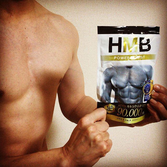口コミ投稿:HMB POWER BOOST HMBCa90,000mg筋トレするならプロテインよりもHMBのほうが効率が良…