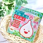 ..💧スルスルむくみん.内容量:62粒入(1日2粒~6粒)定期初回:¥1,980(税抜)※2袋セット.✩ ⋆ ✩ ⋆ ✩ ⋆ ✩ ⋆ ✩ ⋆ ✩ ⋆ ✩ ⋆ ✩ ⋆ ✩…のInstagram画像