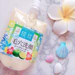 ..毛穴悩み・黒ずみ・ひらき・詰まりのある方に向けて開発された、沖縄県産のこだわり成分がたっぷり入ったビタミンカラーの泥洗顔。.୨୧┈┈┈┈┈┈┈┈┈┈┈┈┈┈┈┈┈୨୧.…のInstagram画像