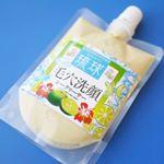 沖縄から笑顔と健康を届ける「しまのや」の『琉球さっぱり毛穴洗顔』を使ってみました。(税込2,500円)ビタミンC、クエン酸、ポリフェノールが豊富な沖縄産のシークヮーサーを使った洗顔で、ビタ…のInstagram画像