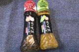 いつものサラダがちょっと贅沢に…The北海道ファームの北海道玉ねぎドレッシング: ひっそりとブログやってますの画像(1枚目)