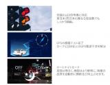 「ドライブレコーダーであおり運転対策しよう!」の画像(2枚目)