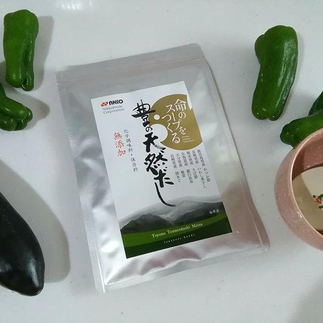 口コミ投稿:⭐⭐⭐⭐豊の天然だし松(8g×10包入)⭐⭐⭐⭐毎日の料理、よく作るのは「和」。本当は一から…